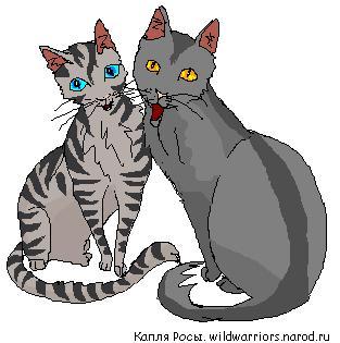 http://wildwarriors.narod.ru/articles/couples/gray_millie.jpg