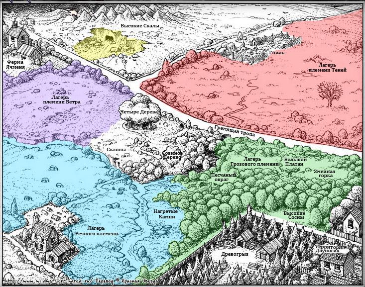 http://wildwarriors.narod.ru/wallpapers/map_forest.jpg