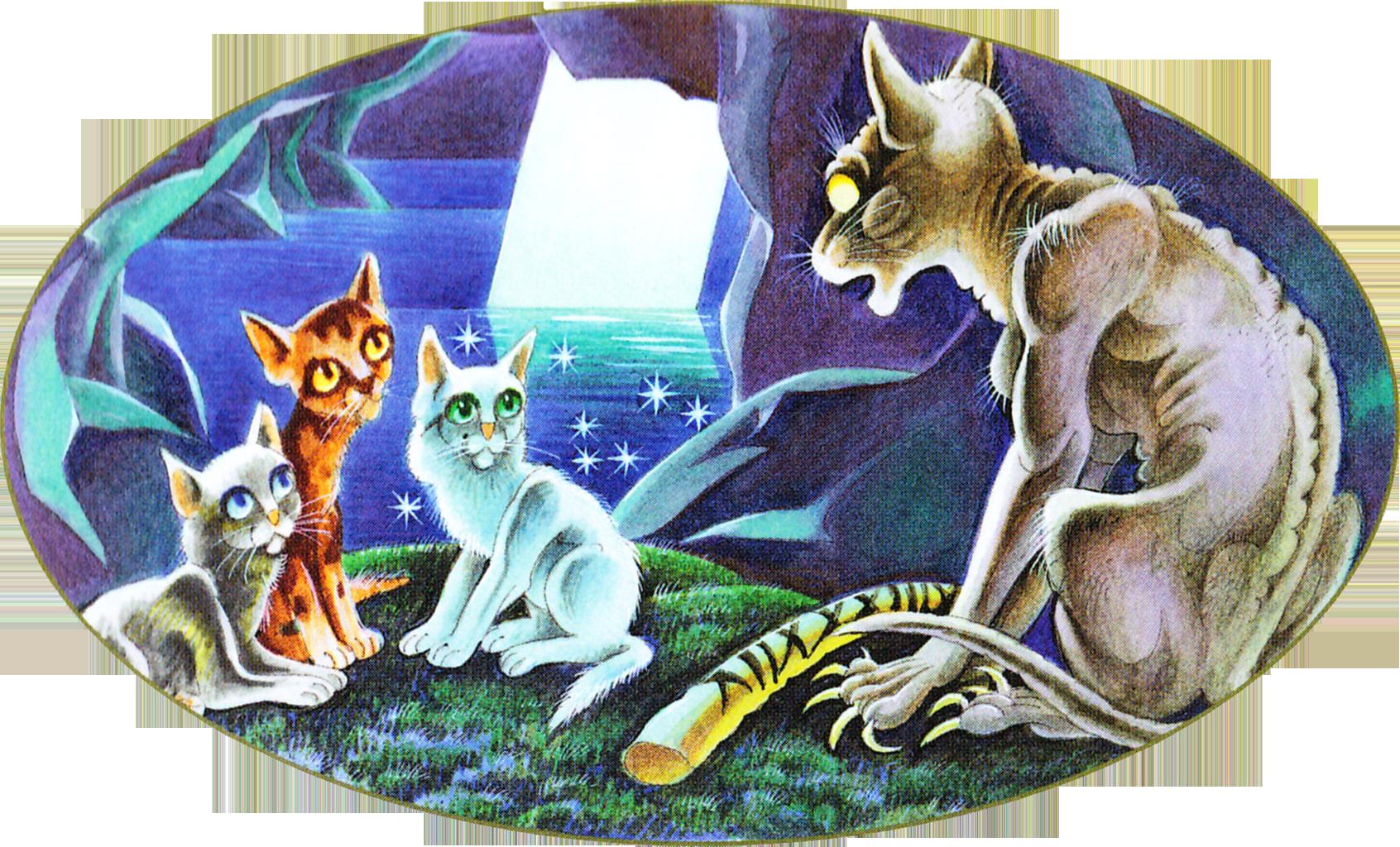 Коты воители знамение звёзд скачать