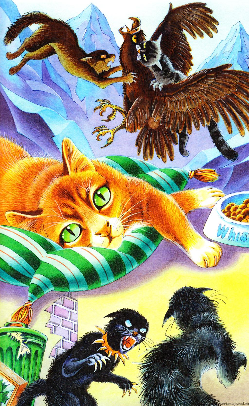Скачать книгу коты воители закон племен